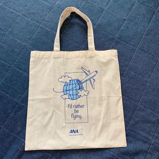 エーエヌエー(ゼンニッポンクウユ)(ANA(全日本空輸))のANA エコバッグ 未使用品(エコバッグ)