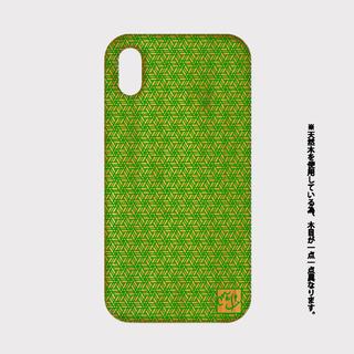 ナチュラル&神秘的! 竹製 木製 iPhone スマホケース 和柄 籠目紋2(iPhoneケース)