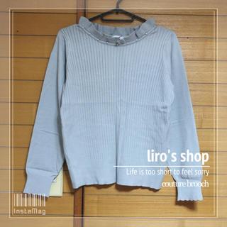 クチュールブローチ(Couture Brooch)のcouture brooch♡ リブフリルネックニット(ニット/セーター)