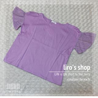 クチュールブローチ(Couture Brooch)のcouture brooch♡ 袖レースカットソー(カットソー(半袖/袖なし))