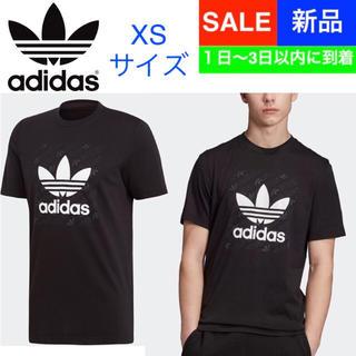 オリジナル(Original)の新品★adidas アディダス オリジナルス ロゴ Tシャツ 半袖 XSサイズ(Tシャツ/カットソー(半袖/袖なし))