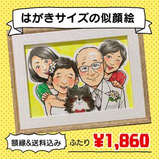 あんずさん☆専用ページ(ウェルカムボード)