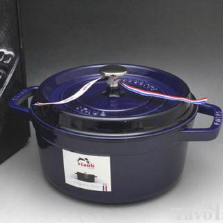 ストウブ(STAUB)のストウブ  20センチ(調理道具/製菓道具)