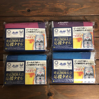 アサヒ(アサヒ)のアサヒビールオリジナル東京2020大会応援タオル(ノベルティグッズ)
