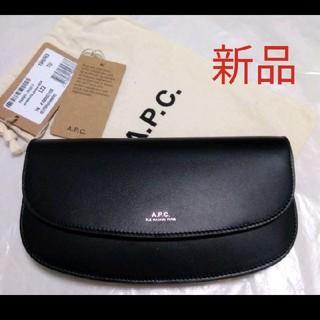 アーペーセー(A.P.C)の新品 未使用 A.P.C アーペーセー ハーフムーン 長財布(財布)