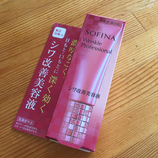 ソフィーナ(SOFINA)の新品 未開封 ソフィーナ リンクルプロフェッショナル シワ改善美容液(美容液)