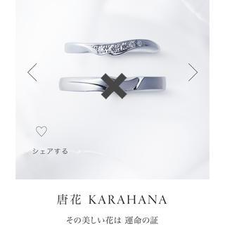ニワカ(俄)の俄 唐花(リング(指輪))