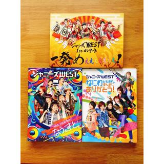 ジャニーズWEST - ジャニーズWEST DVD 初回限定3点セット