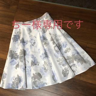 ジャスグリッティー(JUSGLITTY)のジャスグリッティー フラワースカート サイズ1(ひざ丈スカート)