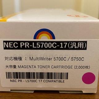 エヌイーシー(NEC)のPR-L5700C-17 NECプリンター用 シアン 汎用トナー(OA機器)