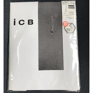アイシービー(ICB)のiCB 柄ストッキング ブラック おまけ付き(タイツ/ストッキング)