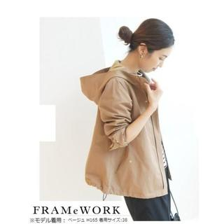 FRAMeWORK - FRAMeWORK マウンテンパーカー