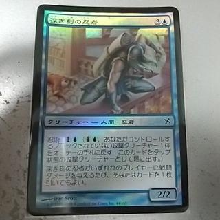 MTG BOK日1枚Foil 《深き刻の忍者》(シングルカード)