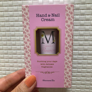 AfternoonTea - Afternoon Tea Hand&Nail Cream