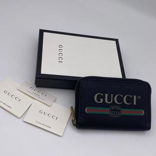 グッチ(Gucci)のGUCCI グッチ コインケース ロゴ 販売終了 モデル 新品 セール(コインケース/小銭入れ)