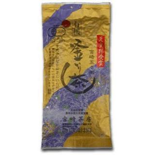 宮崎茶房(有機JAS認定、無農薬栽培)、釜炒り茶(特選) 緑茶100g(茶)