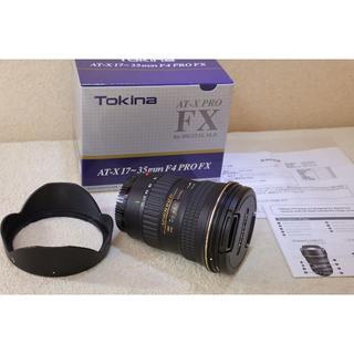 ケンコー(Kenko)の未使用に近い!トキナーAT-X PRO FX 17-35mm F4 キャノン用(レンズ(ズーム))