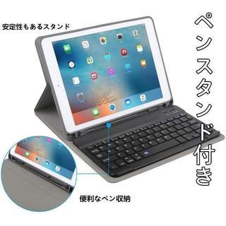 Pad 9.7 キーボードカバー iPad 2018 / 20ff  ¥3,98(PHS本体)