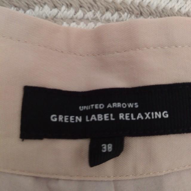 green label relaxing(グリーンレーベルリラクシング)のUNITED ARROWS green label relaxinショートパンツ レディースのパンツ(ショートパンツ)の商品写真