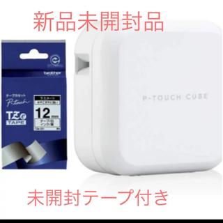 ブラザー(brother)の新品ピータッチキューブ  PT-P710BTおまけテープ付き。(テープ/マスキングテープ)