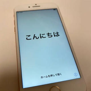 アップル(Apple)のiPhone8 256GB ピンクゴールド(スマートフォン本体)