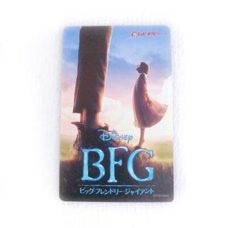 ディズニー(Disney)の使用済『 BFG 』ムビチケ ビッグフレンドリージャイアント ディズニー(洋画)