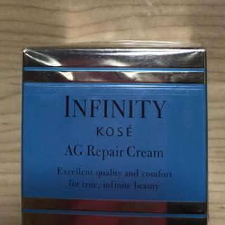 インフィニティ(Infinity)の新品☆未開封!インフィニティ AGリペアクリーム(フェイスクリーム)