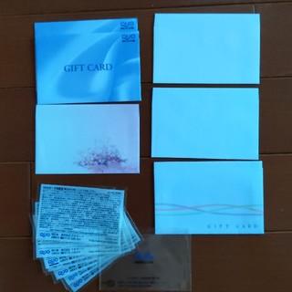 6枚 各種紙包☆8枚 各種ビニールケース☆クオカード入れ 包装(ラッピング/包装)