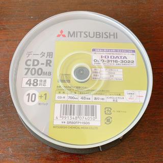 ミツビシ(三菱)のデータ用CD-R 700MB 11枚(PC周辺機器)