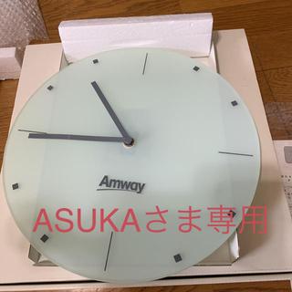 アムウェイ(Amway)のAmway アムウェイ 掛け時計 貴重!インテリアクロック(掛時計/柱時計)