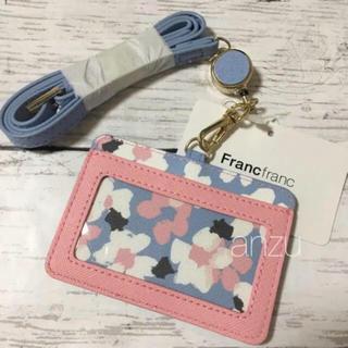 フランフラン(Francfranc)のフランフラン  IDホルダー (パスケース/IDカードホルダー)