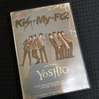 キスマイフットツー(Kis-My-Ft2)のYOSHIO -new member-(初回生産限定盤) DVD(舞台/ミュージカル)