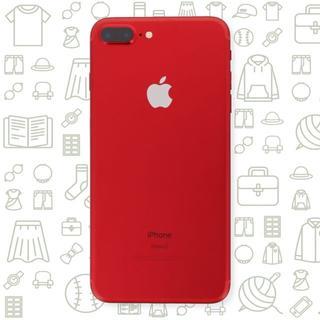アイフォーン(iPhone)の【B】iPhone7Plus/128/au(スマートフォン本体)