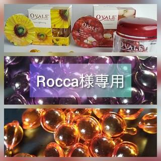 エリップス(ellips)のRocca様専用フェイスビタミン 30粒 エリップス50粒(美容液)