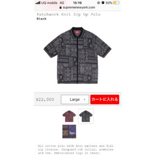 シュプリーム(Supreme)のSUPREME Patchwork Knit Zip Up Polo black(ポロシャツ)