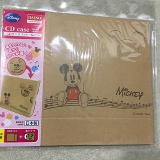 ディズニー(Disney)のDisney CDケース(12枚分)(その他)