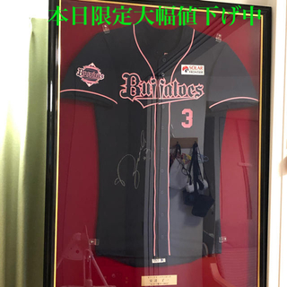 ミズノ(MIZUNO)のオリックスバファローズ #3安達選手 実使用ユニフォーム(スポーツ選手)