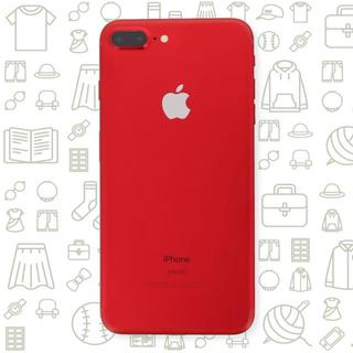 アイフォーン(iPhone)の【B】iPhone7Plus/128/SIMフリー(スマートフォン本体)