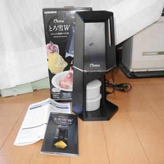 ドウシシャ(ドウシシャ)の⭐自宅でふわふわのかき氷を!⭐ドウシシャ 電動かき氷器(調理機器)