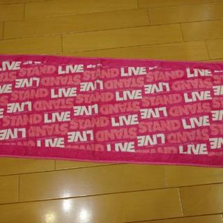 ☆LIVE STAND '07 タオル(お笑い芸人)