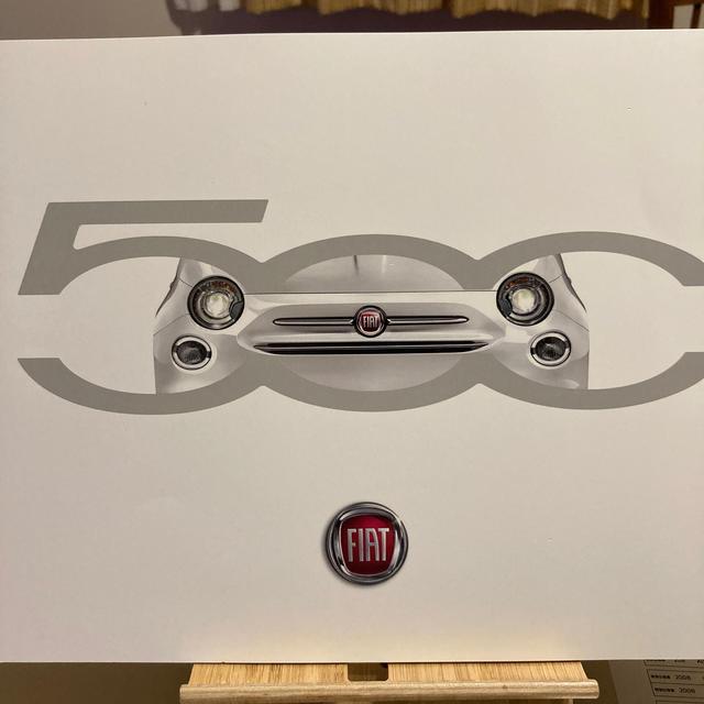 フィアットカタログ 自動車/バイクの自動車(カタログ/マニュアル)の商品写真