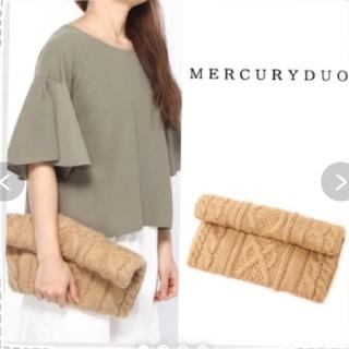 マーキュリーデュオ(MERCURYDUO)のMERCURYDUO 大人気ニットクラッチ(クラッチバッグ)