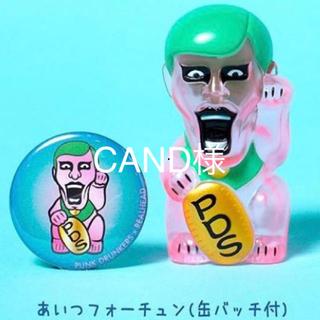 パンクドランカーズ(PUNK DRUNKERS)のあいつフォーチュン(缶バッチ付き)クリアピンク PUNK DRUNKERS(その他)