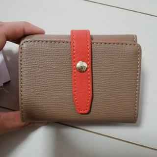シマムラ(しまむら)のMUMU 配色ミニ財布(財布)