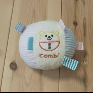 コンビ(combi)のCOMBI おもちゃ(がらがら/ラトル)