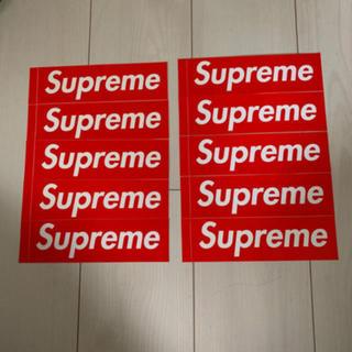 シュプリーム(Supreme)のsupreme ステッカー10枚セット(ステッカー)