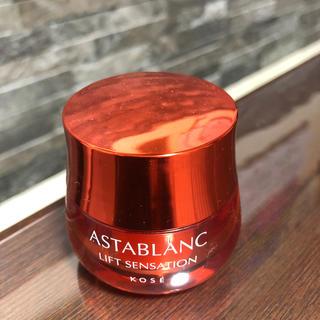 アスタブラン(ASTABLANC)のアスタブラン リフトセンセーション クリーム状美容液(フェイスクリーム)