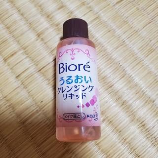 Biore - クレンジング