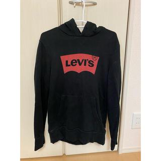 Levi's - パーカー