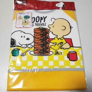 SNOOPY - 新品未開封スヌーピーSNOOPY長袖食事用エプロン